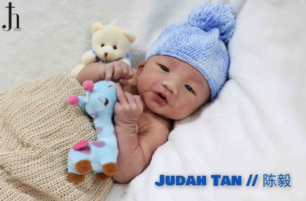 Judah Tah